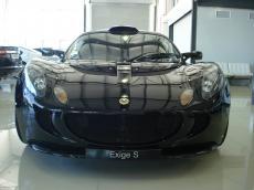 2009 Lotus Exige S 240 - Front